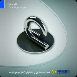 Morelli Traction Hook